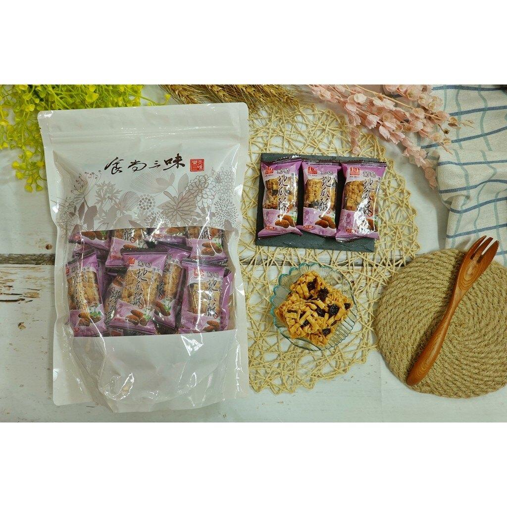 安堡葡萄地瓜酥 600g(25入)【4712052011625】(台灣零食)