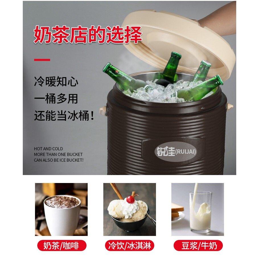 1商用奶茶桶大容量保溫桶熱水桶 咖啡果汁豆漿飲料桶開水桶涼茶桶  ATF