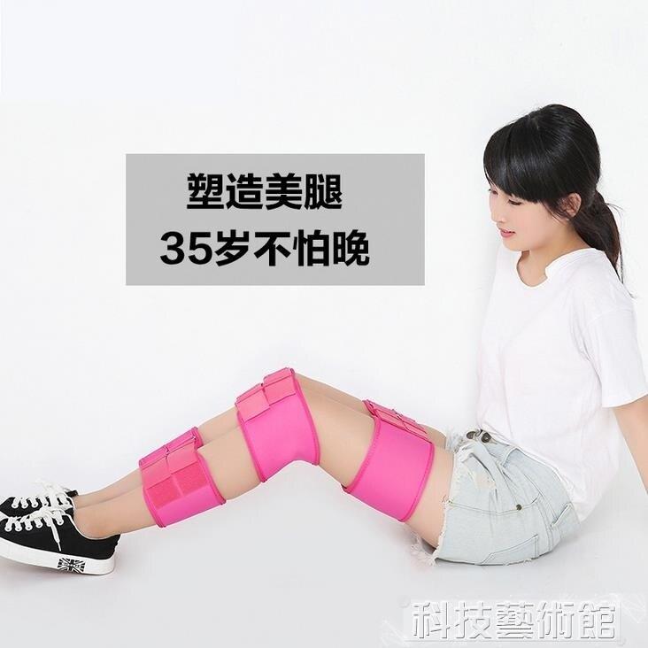 成人腿型矯正帶O型腿X型腿部羅圈腿矯正器糾正兒童X形腿形綁腿帶  領券下定更優惠