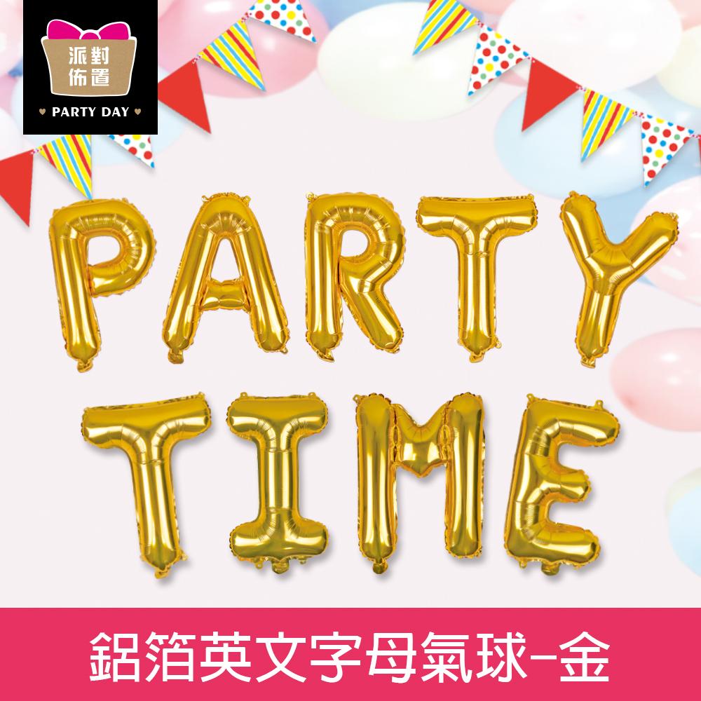 珠友 DE-03143 派對佈置-鋁箔英文字母氣球-金/浪漫歡樂場景裝飾/會場佈置