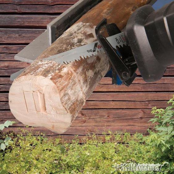 俱全多功能往復鋸馬刀鋸手提電動鋸子曲線鋸木工電鋸家用小型工具 MKS