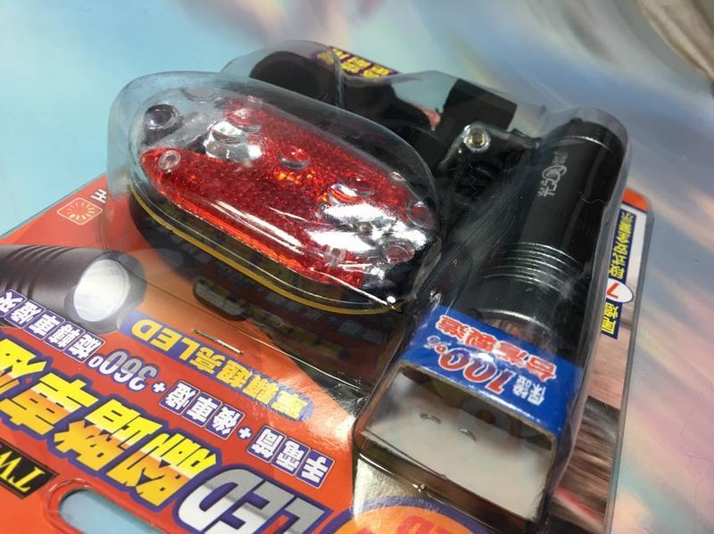 【八八八】e網購~【LED手電筒腳踏車組 CY-H5106】304821自行車燈 車頭燈 單車 車燈夾