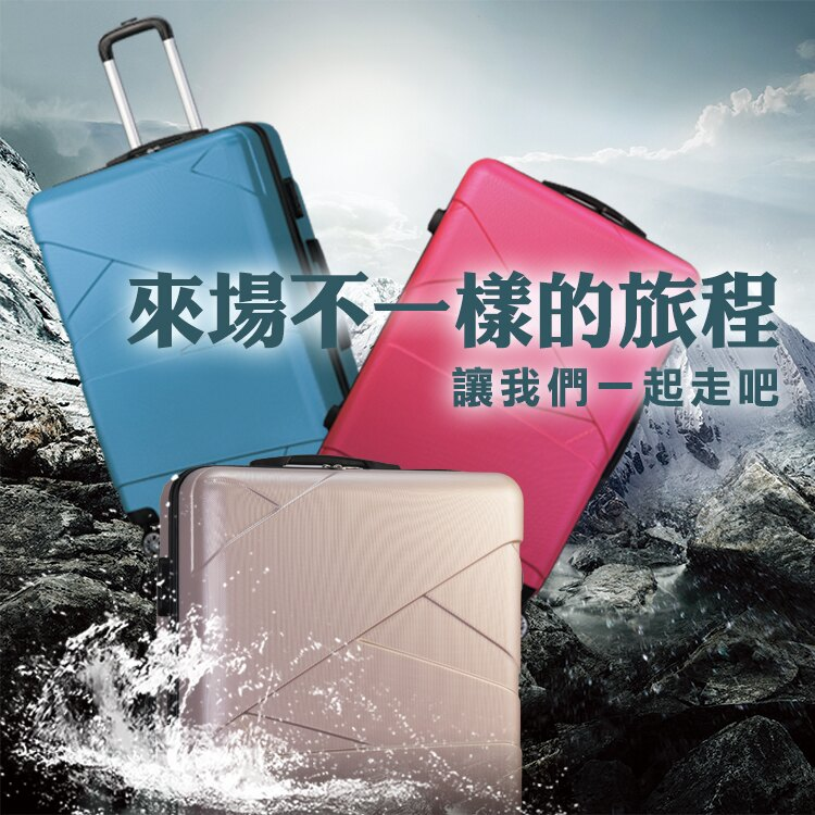 【SINDIP】一起去旅行II 繃帶造型  ABS 24吋行李箱( 磨砂耐刮外殼)