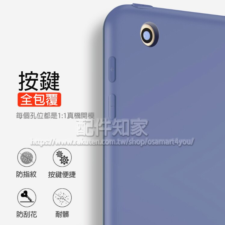 【皮革 Smart Cover】Apple iPad Air2 9.7吋 專用 三折側掀軟殼皮套/支架斜立/防摔耐刮/A1566/A1567-ZY