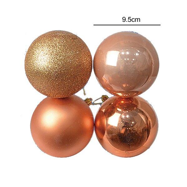 4入玫瑰金100MM球組,聖誕節/聖誕佈置/聖誕鍍金球/聖誕球,X射線【X280012】