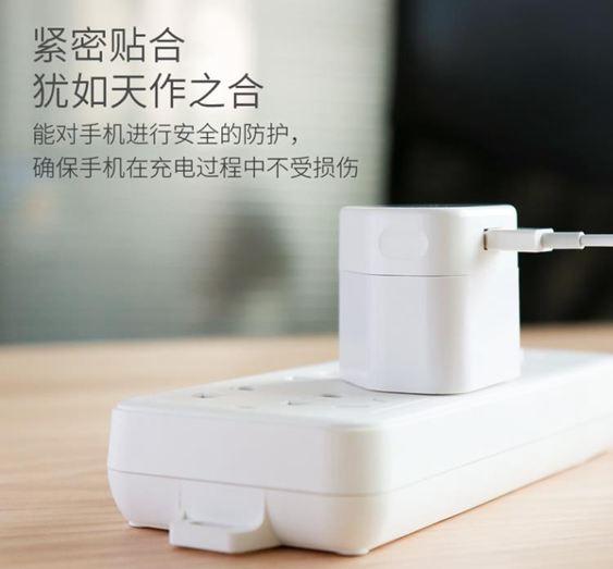 蘋果iphoneXS/X/8手機ipad港版港行充電器轉換插頭插座香港 極客玩家