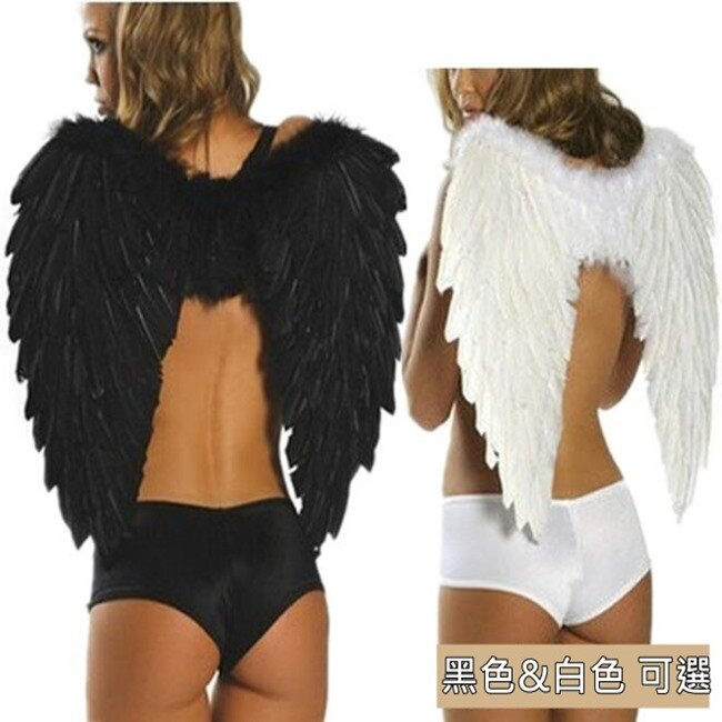 翅膀 羽毛翅膀(小號-黑白雙色35x40cm) 天使翅膀 飛天鵝 翅膀 天使愛心 萬聖節/聖誕節/角色扮演 配件【塔克】