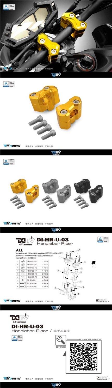 【LFM】DMV 通用款 車手轉接座 把手 轉接座 22轉28 加高座(可加高25mm) MSX BWS BWSX