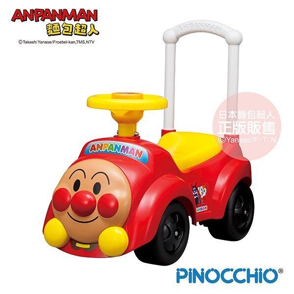 麗嬰兒童玩具館~日本ANPANMAN 麵包超人-音樂旋律學步車/滑步車/手拉車