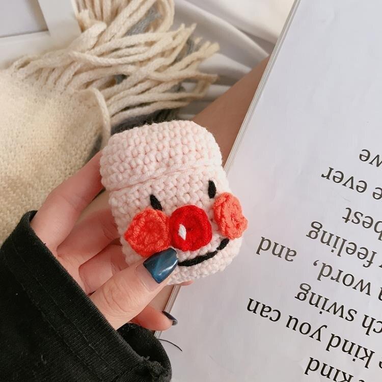 ins韓國卡通毛線針織萌女款蘋果airpods2保護套無線藍牙耳機保護套二代個性防丟暴力熊