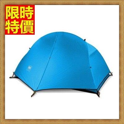帳篷登山露營用品快速帳篷-戶外1-2人矽膠雙層防暴雨帳篷3色68u39【獨家進口】【米蘭精品】
