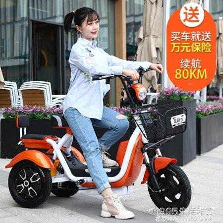 電動車 電動三輪車家用老年人代步車小型老人電瓶車接送孩子女士新款迷你 年貨節預購