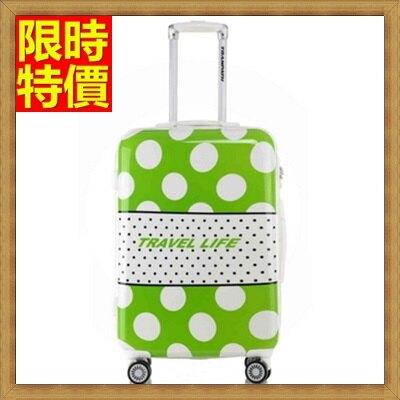 行李箱 拉桿箱 旅行箱-20吋可愛圓點日系學生風男女登機箱6色69p31【獨家進口】【米蘭精品】