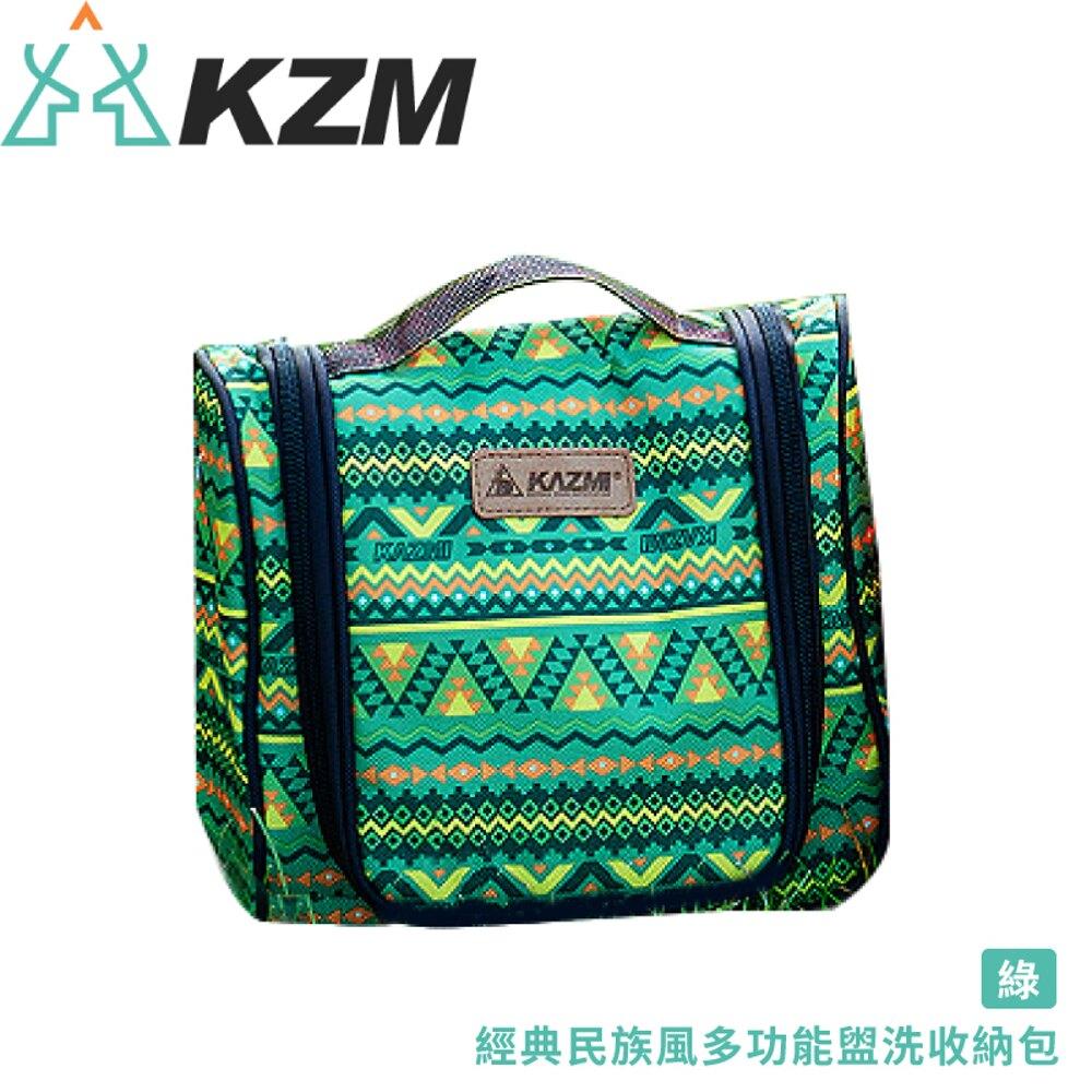 【KAZMI 韓國 KZM 經典民族風多功能盥洗收納包《綠》】K5T3B008RD/收納包/露營收納/旅行收納