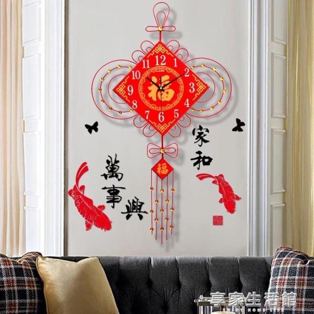 結創意客廳掛鐘家用裝飾新現代簡約時尚時鐘靜音石英鐘錶掛錶     全館八五折