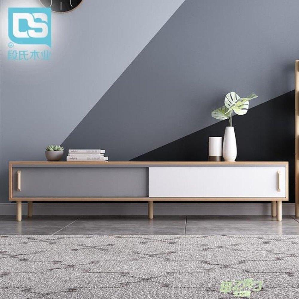 ins北歐實木電視櫃茶幾套裝組合小戶型日式家具簡約現代客廳機櫃