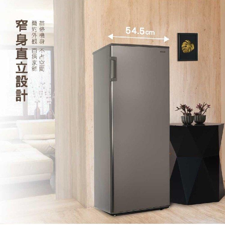 【HERAN家電】禾聯 HFZ-1761F 170L 直立式冷凍櫃 冰櫃 冷藏 冷凍 多層分類 公司貨