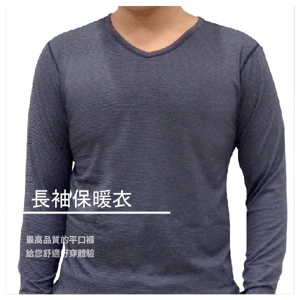 【Easyfit】彩色長袖保暖衣 顏色多種 尺寸皆有