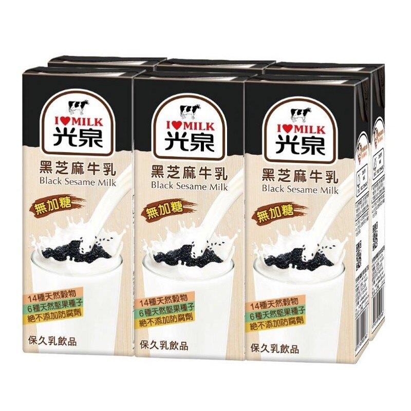 【免運直送】光泉黑芝麻牛乳200ml*2箱
