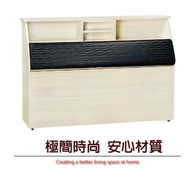 【綠家居】皮特羅 時尚5尺皮革雙人床頭箱(二色可選)