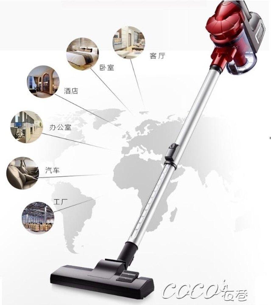 吸塵器 家用手持式強力除螨蟲小型迷你便攜吸塵機大功率靜音 JD 220  coco衣巷 聖誕節禮物