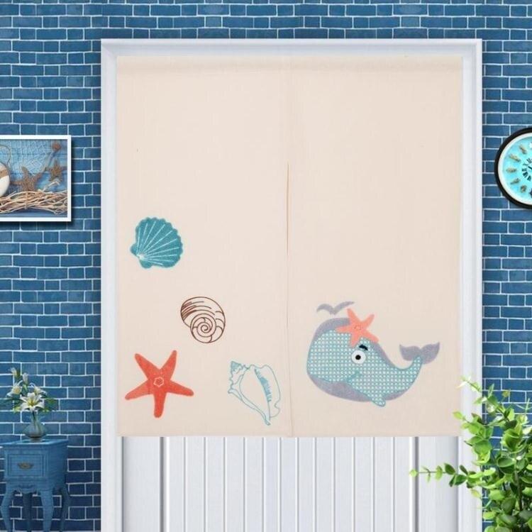 日式門簾窗簾臥室刺繡衛生間風水隔斷客廳廚房簾半簾送桿  喜迎新春