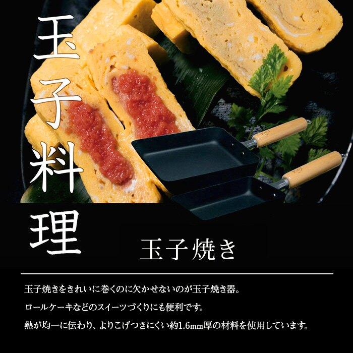 日本製/匠TAKUMI鐵鍋/IH對應/玉子燒鍋/中 MGEG-M -日本必買  (3456*0.8)|件件含運|日本樂天熱銷Top|日本空運直送|日本樂天代購