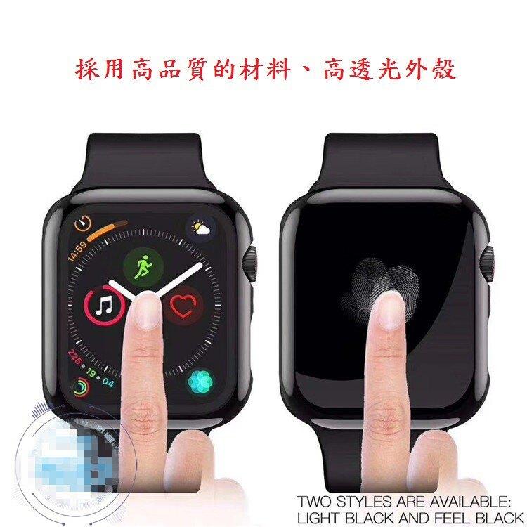 美人魚【玻璃+保護殼】44mm/42mm Apple Watch 智慧手錶保護殼/包覆式/iWatch殼套