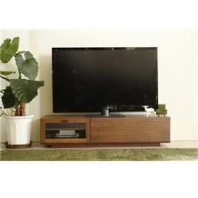 ローボード(テレビ台/テレビボード TVボード TV台 ) 木製 【幅130cm:37型~58 茶