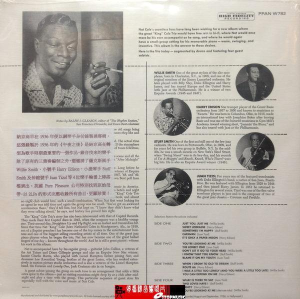 【停看聽音響唱片】【黑膠LP】納京高:午夜之後-完整版