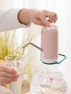 抽水器 電動桶裝水上水器充電自動純凈水桶家用礦泉水壓水器飲水機 2色  聖誕節禮物
