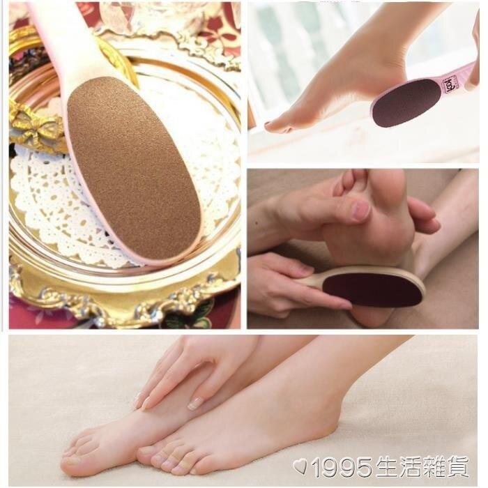 搓腳板雙面銼磨腳器去腳底後跟死皮角質  秋冬新品特惠