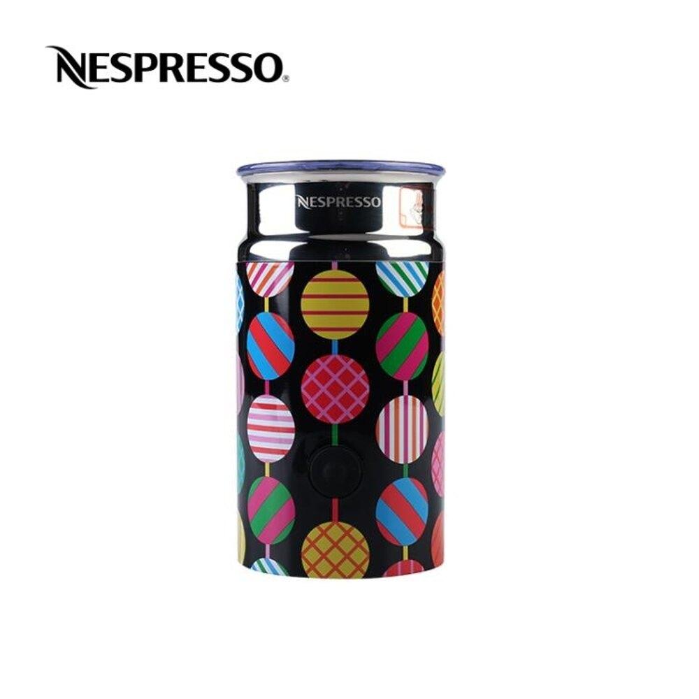 咖啡機NESPRESSO奶泡機Aeroccino3限量版奶沫機全自動多功能打奶器星河光年DF 清涼一夏钜惠