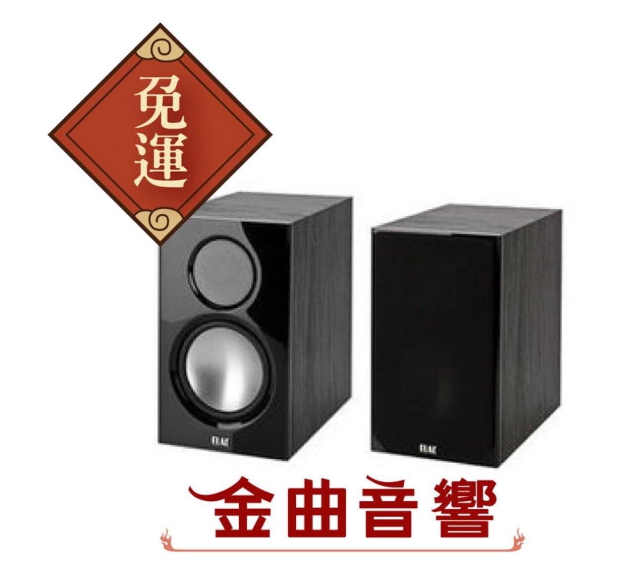 【金曲音響】ELAC BS 62.2 霧黑木紋書架式喇叭