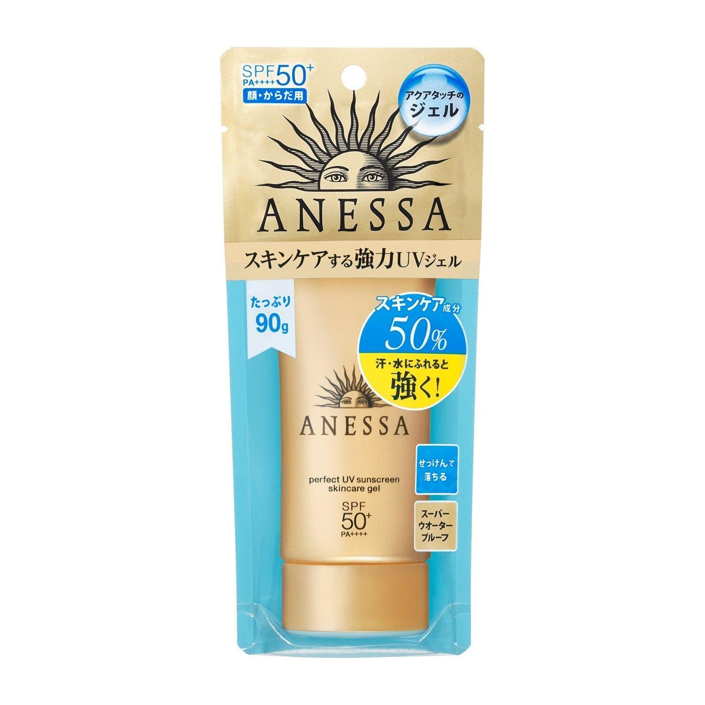 資生堂 ANESSA 安耐曬 金鑽高效防曬凝膠 SPF50+PA++++ 90g (效期到2022.09)