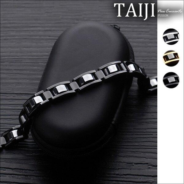 白鋼磁石手鍊‧質感方形白鋼磁石手鍊‧三色【NX751】-TAIJI