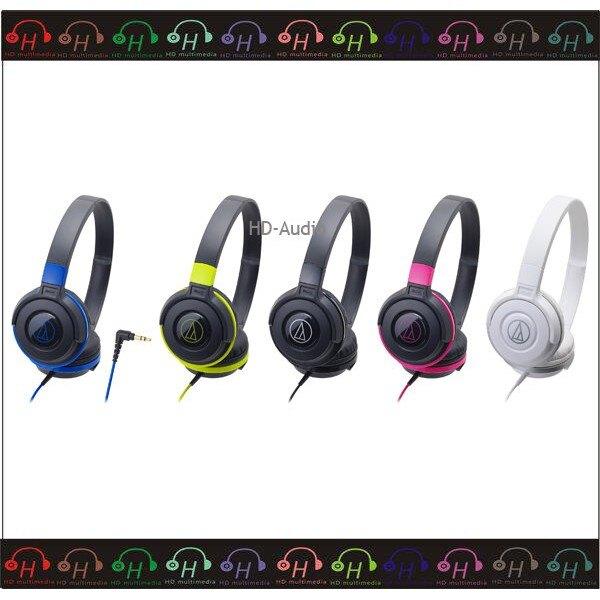弘達影音多媒體 鐵三角 ATH-S100 單邊出線風格 輕量&小巧攜帶耳罩式耳機 黑粉 SJ-11後繼機 公司貨
