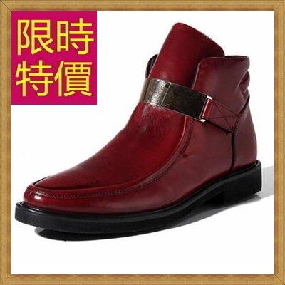 馬丁靴男靴子-英倫經典時尚中筒靴2色58f37【獨家進口】【米蘭精品】