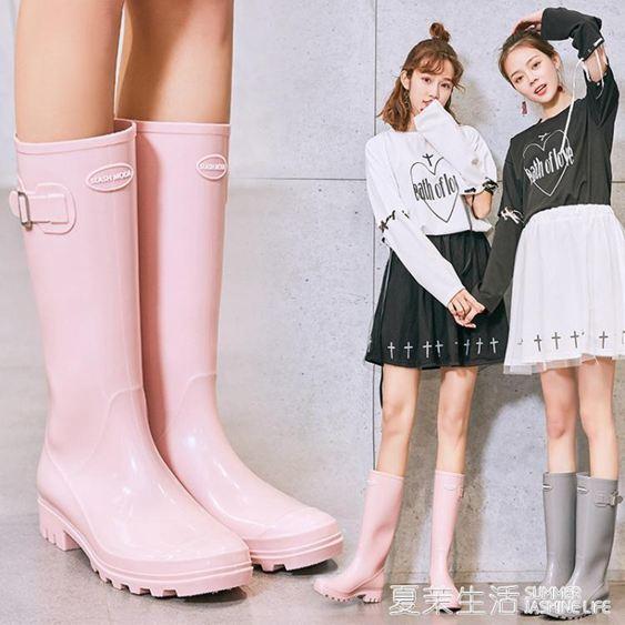 雨鞋 SLASHMODA英倫時尚膠鞋水鞋女可愛雨靴成人高筒水靴防滑女士雨鞋林之舍家居