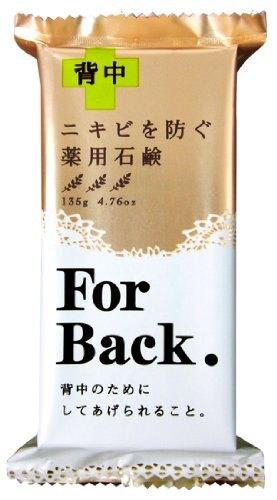 日本 Pelican 背部專用潔膚石鹼潔膚皂 135g*夏日微風*