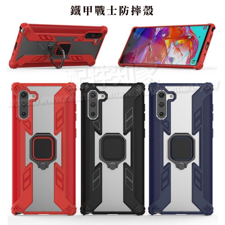 【指環鐵甲防摔殼】三星 SAMSUNG Galaxy Note 10 N9700 6.3吋 鐵血戰士保護殼/磁吸車載/指環支架/防摔背蓋手機殼-ZW