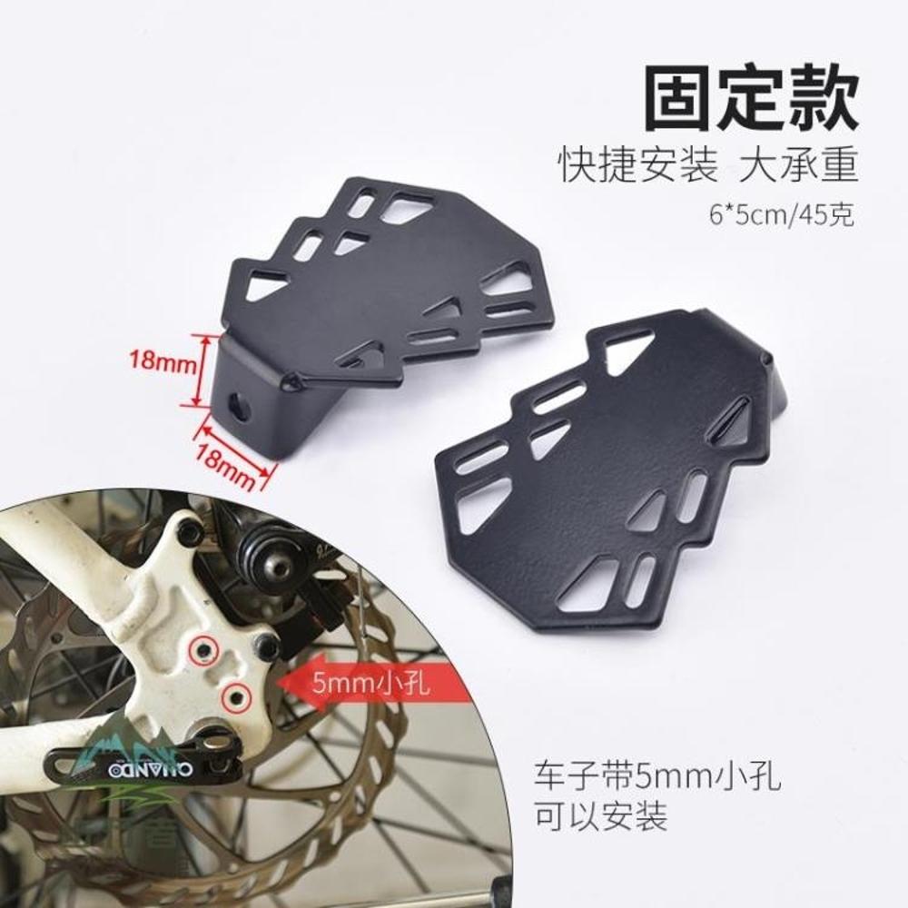 自行車后座腳踏板電動通用可折疊后輪站人載人踩腳蹬子配件