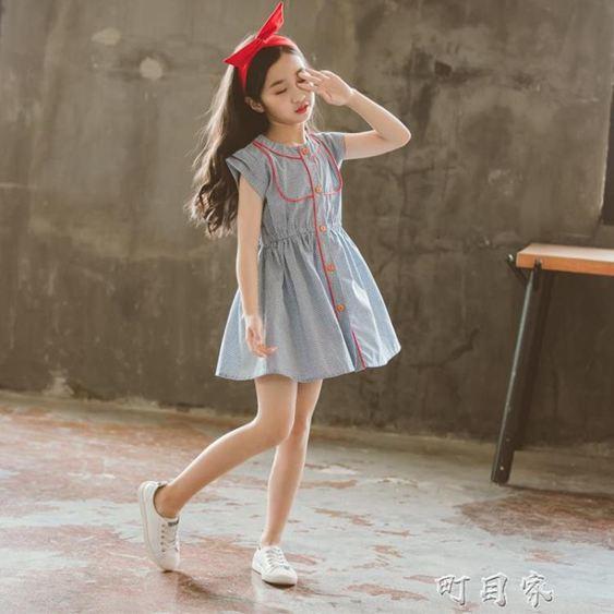 童裝女童洋裝夏裝洋氣兒童公主裙中大童純棉短袖裙子潮