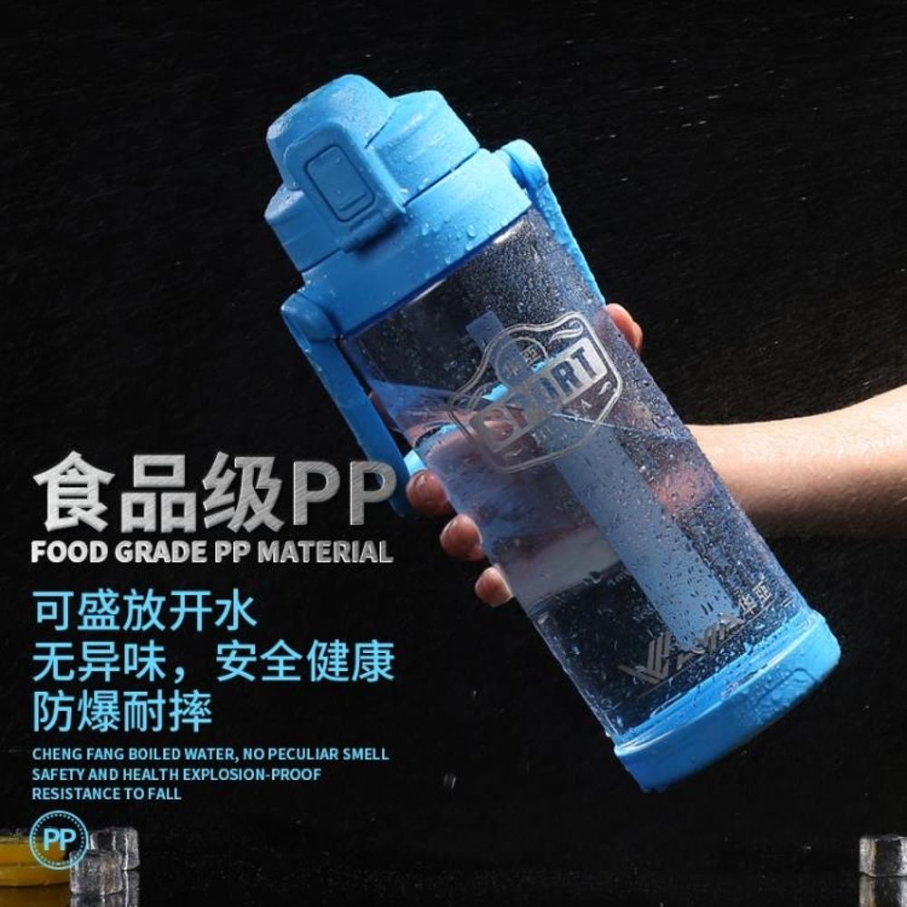 超大容量太空杯學生便攜塑料大號運動水壺泡茶健身水杯2000ml   睿智黑1800ML現貨 母親節禮物