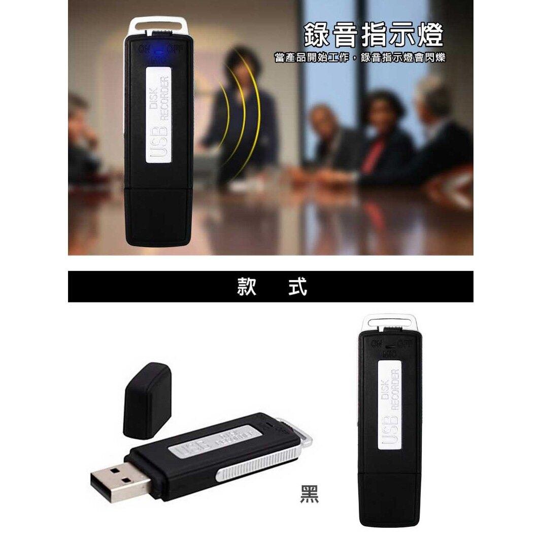 VOICE數位錄音隨身碟 8G/錄音筆/一鍵錄音