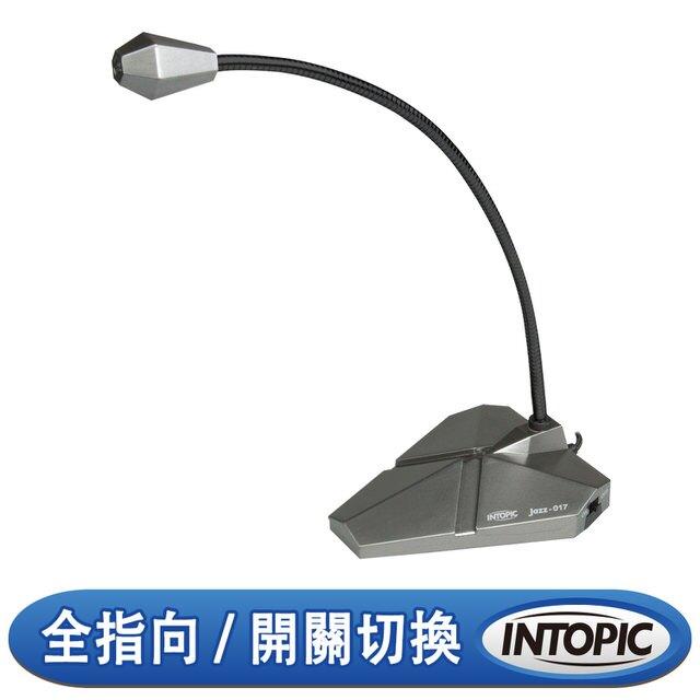 [富廉網]【INTOPIC】桌上型麥克風 JAZZ-017