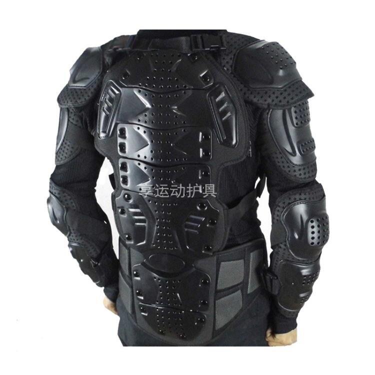 店長推薦越野摩托車護甲衣騎士護具防護裝備賽機車防摔衣服男騎行盔甲