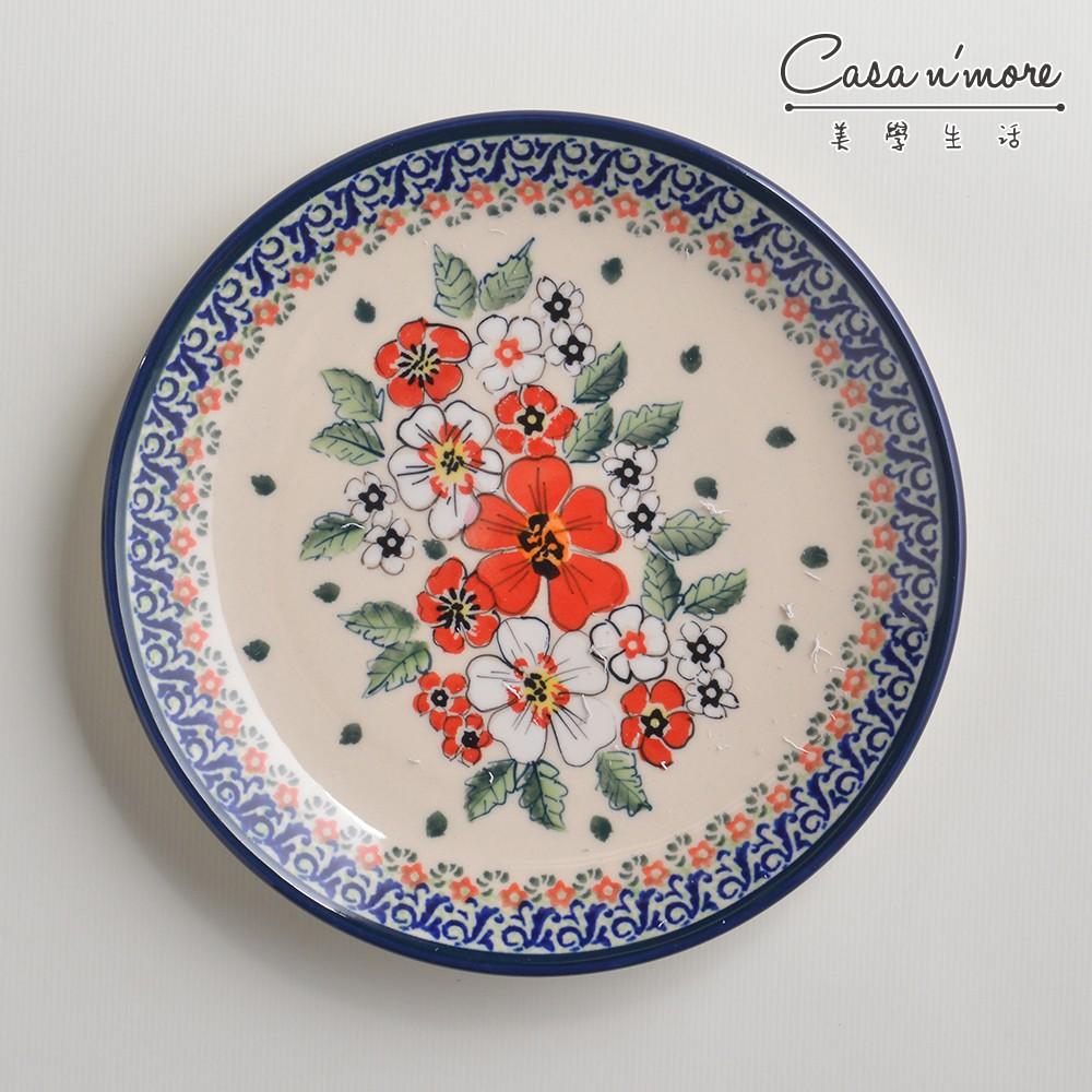 波蘭陶 紅白彩卉系列 淺底圓形餐盤 陶瓷盤 菜盤 點心盤 圓盤 沙拉盤 19cm 波蘭手工製