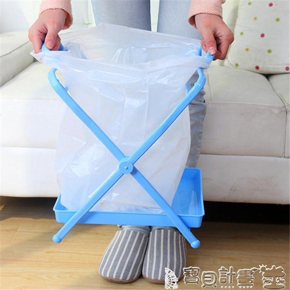 折疊垃圾架 可折疊垃圾架子帶托盤塑料袋收納支架廚房大手提袋垃圾袋支架掛架 618年中鉅惠