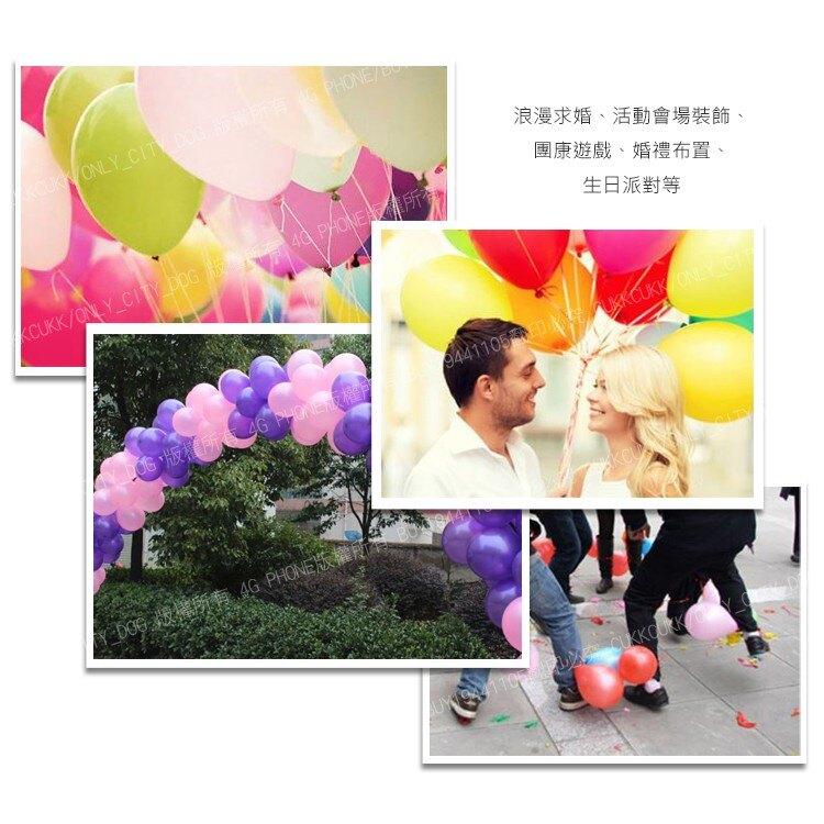 【歐比康】 10寸2.2G珠光氣球100入 夢幻系多色珠光氣球 100顆生日氣球 求婚 派對 告白 情人節聖誕